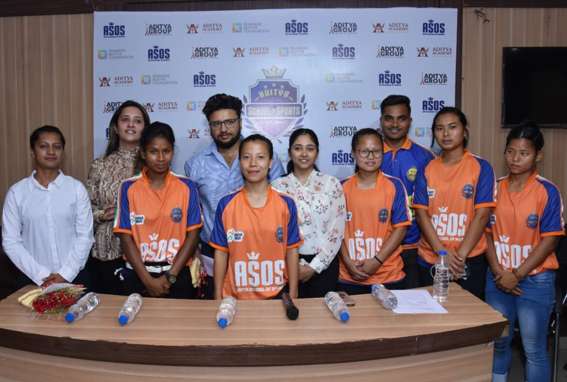 Aditya School of Sports Organized A Panel Discussion participation of women in sports