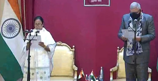 Mamata Banerjee Takes Oath As West Bengal Chief Minister