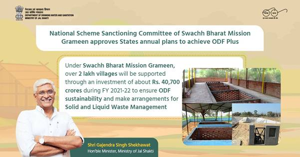 Rs 40,700 crores allocated under Swacch Bharat Mission (Grameen) towards SLWM support for over 2 Lakh Villages in 2021-22